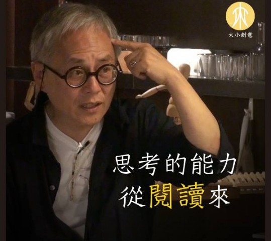 姚仁祿 好書推薦(2015夏)